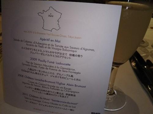 20190515 ワインの集い.jpg