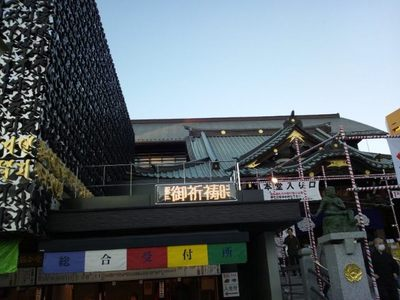 210140119 深川不動尊.JPG
